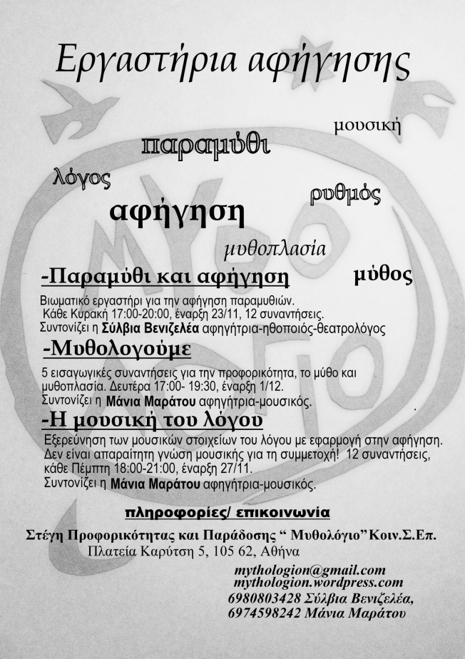 2014-11-18 - Workshop Dates